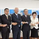 諏訪東京理科大学理事長及び学長予定者の選出について
