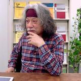 Springer Natureが本学教員のインタビュー動画を掲載