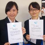 本学大学院生らが日本化学会 コロイドおよび界面化学部会においてポスター賞を受賞