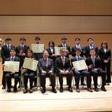 平成29年度学生表彰(課外活動) 学長賞・学生支援センター長賞等を授与