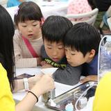 科学体験教室「オドロキ科学箱」を開催(3/17・開催報告)