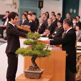 平成29年度「東京理科大学大村賞」「東京理科大学奨励賞」を授与