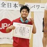 第45回全日本学生パワーリフティング選手権大会で本学ウエイトトレーニング部が活躍