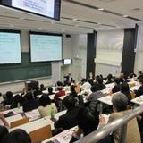 教育支援機構 理数教育研究センター研究会「『理数探究』を探究する」を開催(12/16)