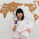 本学学生が第7回 全国学生英語プレゼンテーションコンテスト 個人の部において優秀賞(BEST INDIVIDUAL AWARD)を受賞