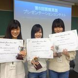 本学学生が第6回函館英語プレゼンテーションコンテストにおいて優勝、審査員特別賞、地域特別賞を受賞