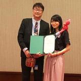 本学大学院生らが The 2019 International Symposium on Nonlinear Theory and Its Applications (NOLTA2019) において、NOTLA2019 Best Student Paper Award及びStudent Paper Award を受賞