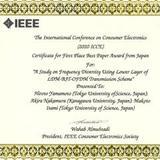 本学教員及び大学院生がICCE 2020において、Best Paper Award from Japan及びIEEE CE East Joint Japan Chapter ICCE Young Science Paper Awardを受賞