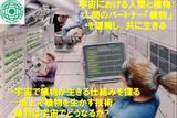 【開催報告】宇宙教育プログラム 開催(1/17)